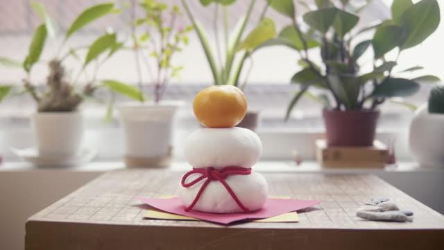 鏡餅(鏡)- 日本の伝統的な新年の装飾 - 正月点の映像素材/bロール