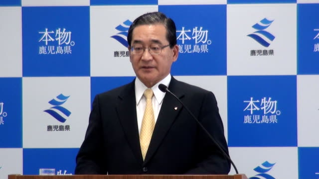 stockvideo's en b-roll-footage met kagoshima gov. yuichiro ito is expected to give the green light friday to restarting two nuclear reactors in the southwestern japan prefecture,... - plant stage