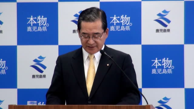 Kagoshima Gov Yuichiro Ito is expected to give the green light Friday to restarting two nuclear reactors in the southwestern Japan prefecture setting...