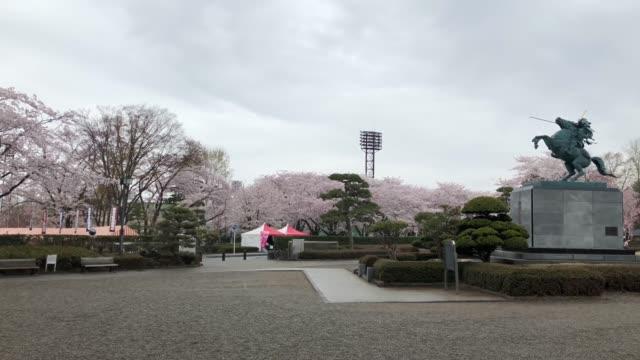 kajo park, yamagata, tohoku 4k - yamagata prefecture stock videos & royalty-free footage