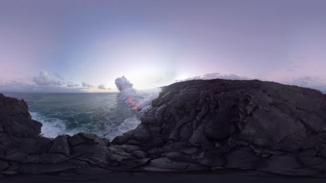 """vídeos y material grabado en eventos de stock de """"kalapana, hawaii"""" - lava"""