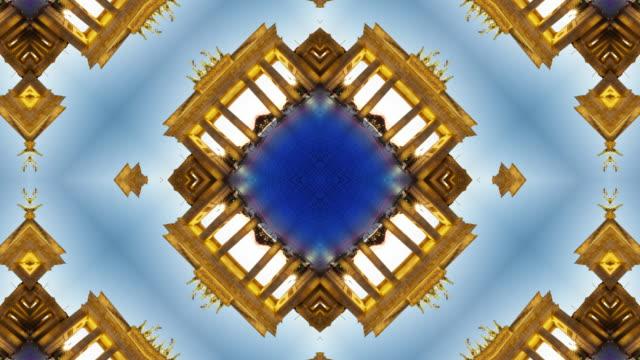 Kaleidoscopic Mandala of  Brandenburg Gate, Pariser Platz, Berlin-Mitte, Berlin, Germany