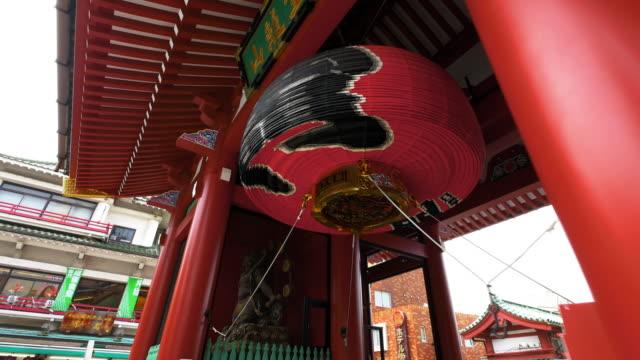 Kaminarimon Gate fold