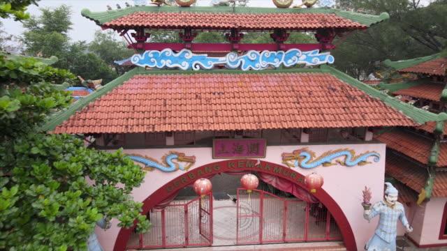 vídeos y material grabado en eventos de stock de kampung cina kota wisata, cibubur indonesia. - yakarta