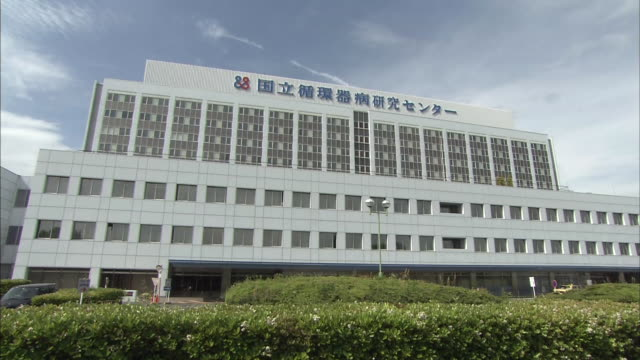 vidéos et rushes de kanji characters on the facade identify the national cerebral and cardiovascular center at osaka. - facade