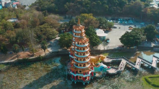vídeos de stock e filmes b-roll de kaohsiung, taiwan lotus pond's dragon and tiger pagodas - pagode