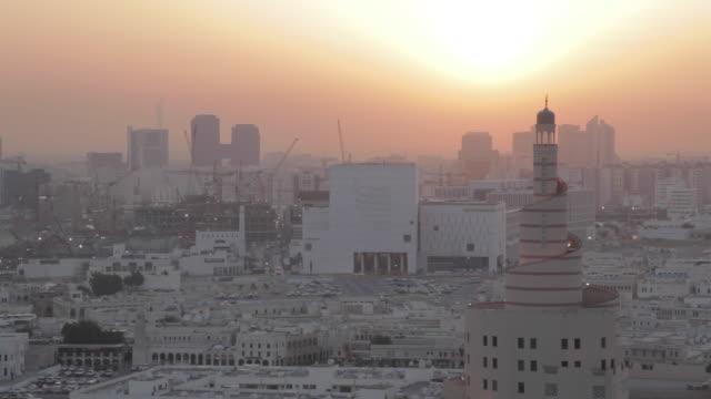 kassem darwish fakhroo islamic centre at sunset, doha, qatar, middle east - doha stock videos & royalty-free footage