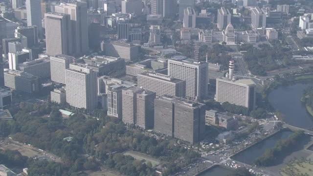 vidéos et rushes de aerial, kasumigaseki, the administrative district of japan - politique et gouvernement