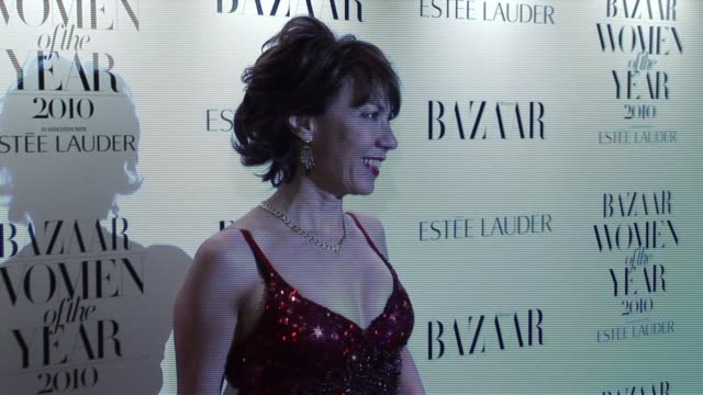 Kathy Lette arrives for the Harper's Bazaar Awards Harper's Bazaar Women Of The Year Awards at One Mayfair on November 01 2010 in London