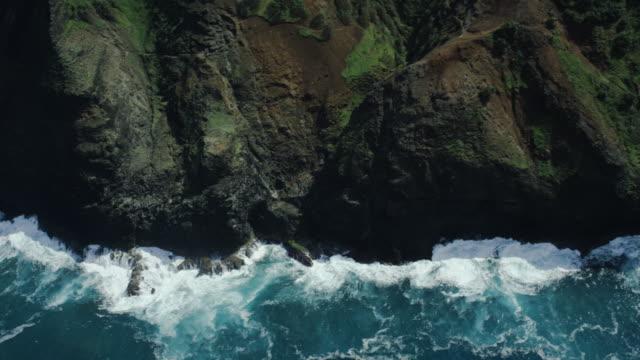 Kauai, Hawaii Napali Coast, Aerial Shot