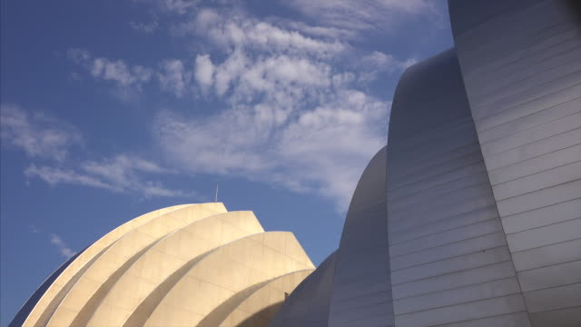 Kauffman Center For The Performing Arts modern building exterior in Kansas City, Missouri