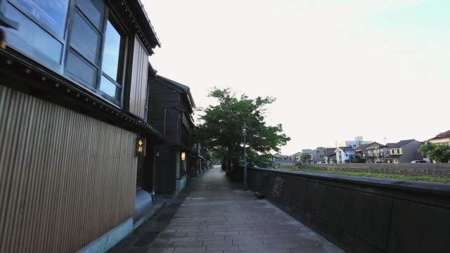ms pov kazue-matchi,shukei-machi,groups of traditional buildings / kanazawa, ishikawa, japan - kanazawa stock videos and b-roll footage