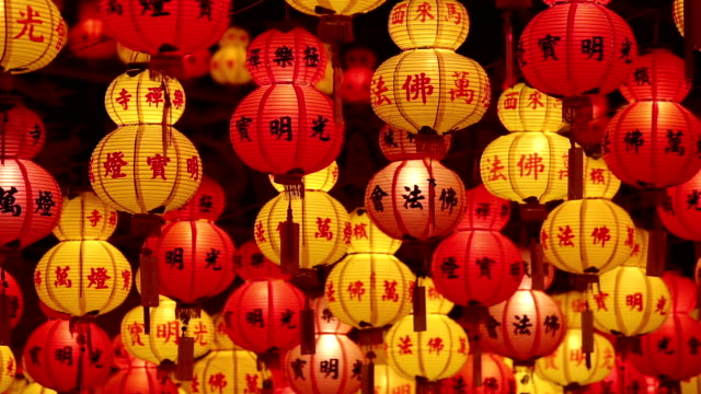 kek lok si temple chinese paper lanterns - lantern stock videos & royalty-free footage