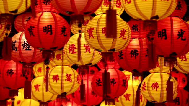 kek lok si temple chinese paper lanterns - penang stock videos and b-roll footage