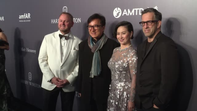 kevin frost, jackie chan, pansy ho, kenneth cole at amfar hong kong gala 2017 at shaw studios on march 25, 2017 in hong kong, hong kong. - jackie chan stock videos & royalty-free footage