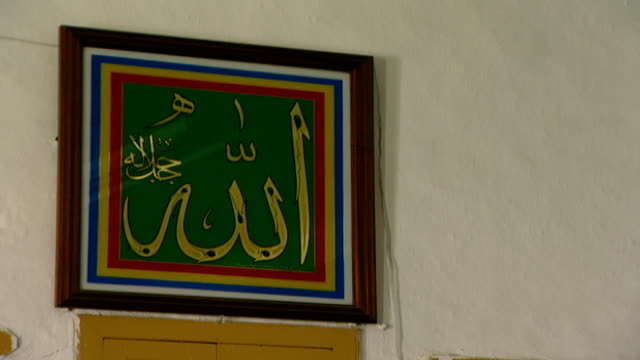 khalwat al-bayada. on a framed calligraphy of the word 'allah' surrounded by the colours of the druze flag in the religious sanctuary of khalwat... - theology stock videos & royalty-free footage