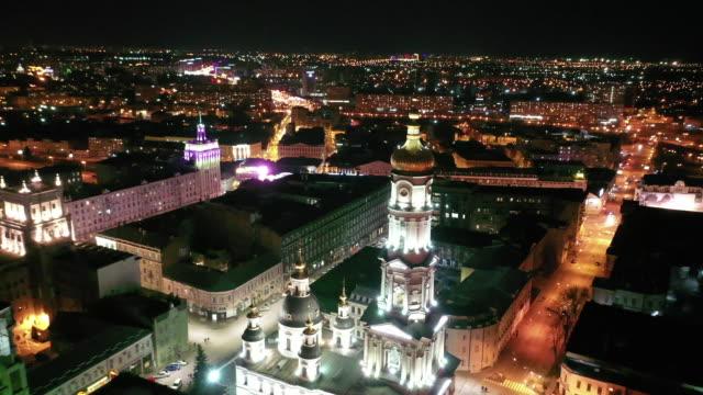 kharkiv - kharkov stock videos & royalty-free footage