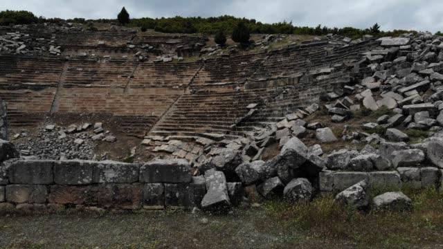 vídeos y material grabado en eventos de stock de kibyra - civilización antigua