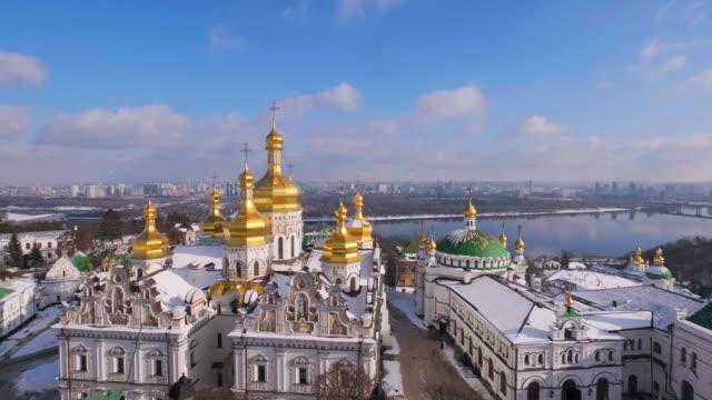 kiev-pechersk lavra monastery - dome stock videos & royalty-free footage