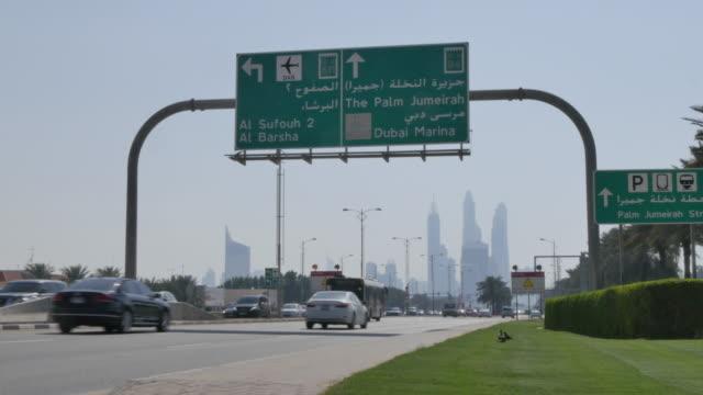 king salman bin abdulaziz al saud street and dubai marina, dubai, united arab emirates, middle east, asia - middle eastern stock videos and b-roll footage