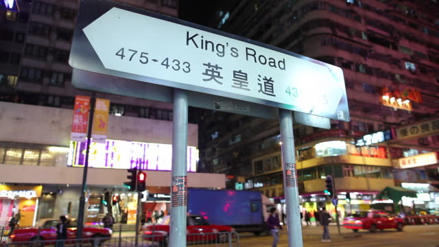 ws la king's road place sign with traffic in background / hong kong, china - targa con nome della via video stock e b–roll