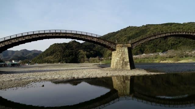 kintaikyo bridge, five arched wooden bridge, iwakuni, yamaguchi prefecture, japan, asia - arch bridge stock videos & royalty-free footage