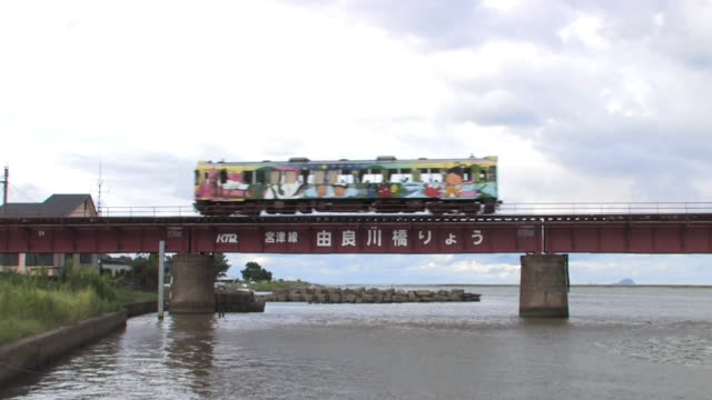 kitakinki tango railway train - railway bridge stock videos & royalty-free footage