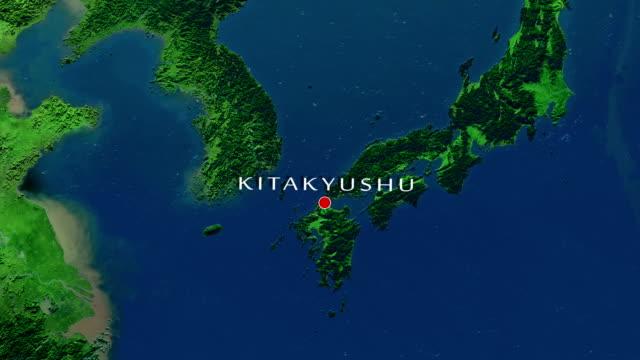 Kitakyushu Zoom In
