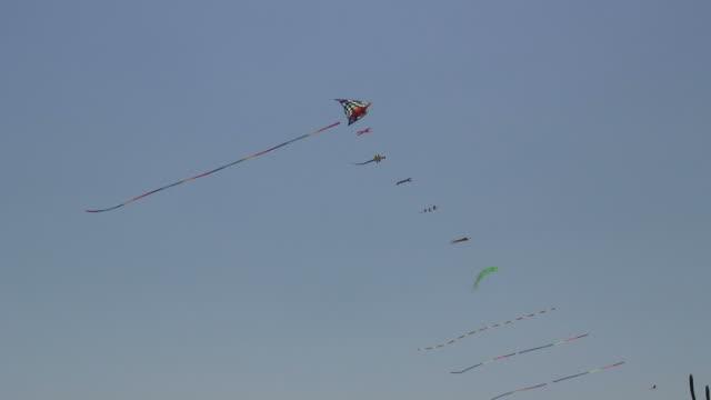 Kite 1  1080/60i