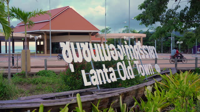 ko lanta old town entrance welcome sign thailand - entrance sign stock videos & royalty-free footage