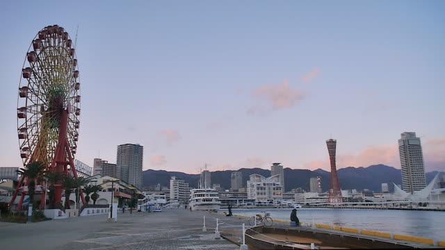 kobe harborland, japan - 観覧車点の映像素材/bロール