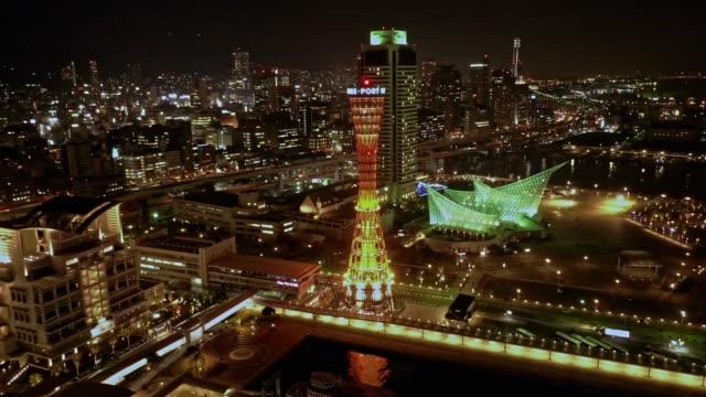 神戸ポートタワーシティスケープナイト航空ビデオ4k日本 - フェリーターミナル点の映像素材/bロール