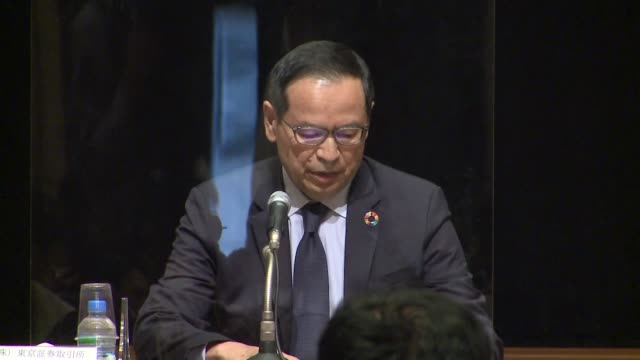 stockvideo's en b-roll-footage met koichiro miyahara, president and ceo of the tokyo stock exchange, bows in apology at a press conference in tokyo on oct. 1 after a system glitch... - financiële pagina