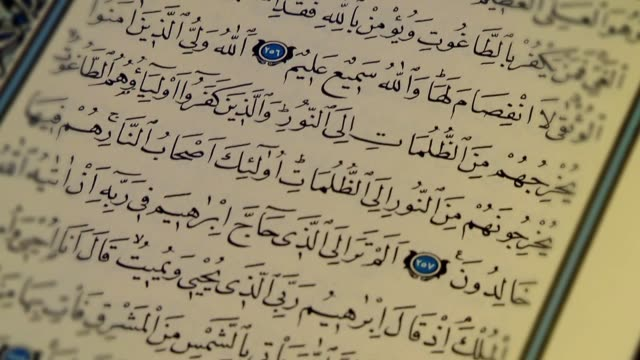koran text - orthographic symbol stock videos & royalty-free footage