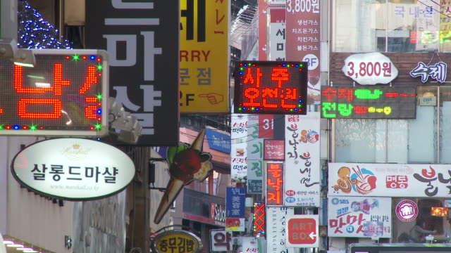 korean business signs in seoul south korea - korea stock videos & royalty-free footage