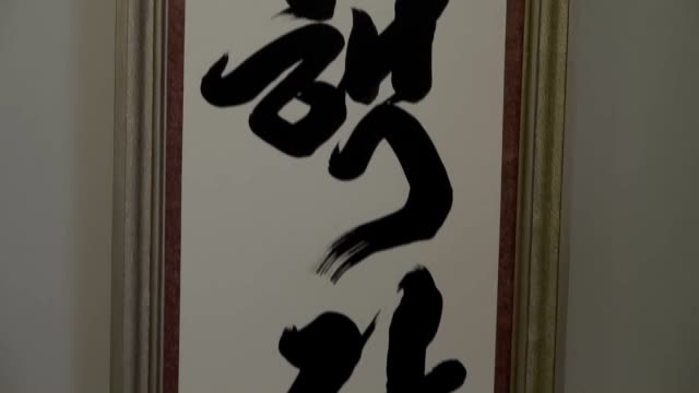 korean calligraphy works pertaining to nuclear development were among those shown at an annual calligraphy exhibit held every april in pyongyang with... - 2013年 北朝鮮の核実験点の映像素材/bロール
