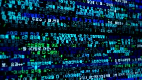 vídeos y material grabado en eventos de stock de secuencia de código de computadora coreano - mensaje de error