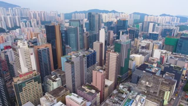 Kowloon industrial building