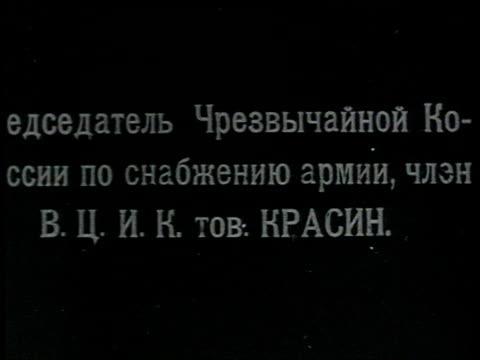 vídeos y material grabado en eventos de stock de krasin standing inside kremlin territory / moscow, russia - 1918