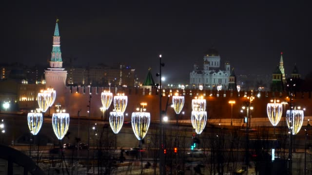 Kremlin and the Kremlin embankment. Moscow.