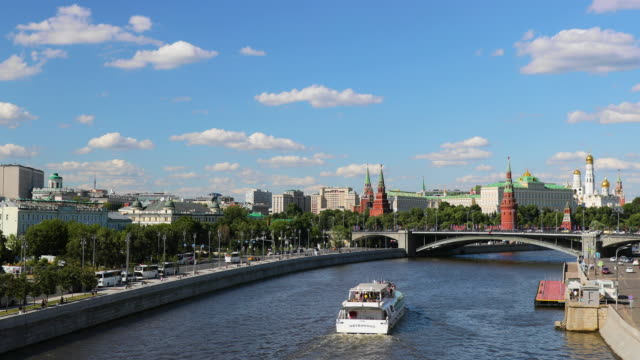 Kremlin & Moskva River, Moscow, Russia