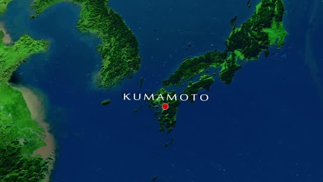 Kumamoto Zoom In