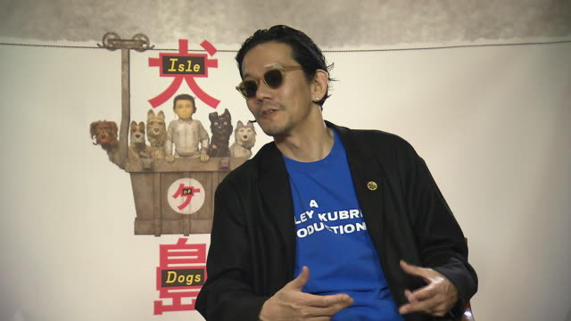 INTERVIEW Kunichi Nomura on his hopes for the movie in Japan at 68th Berlin Film Festival Isle of Fogs Interviews at Hotel Adlon on February 16 2018...
