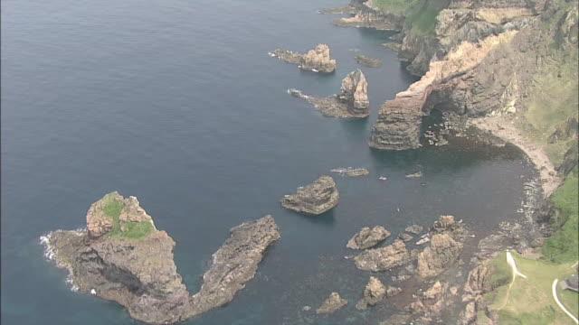 kuniga coast / oki islands - shimane prefecture stock videos & royalty-free footage