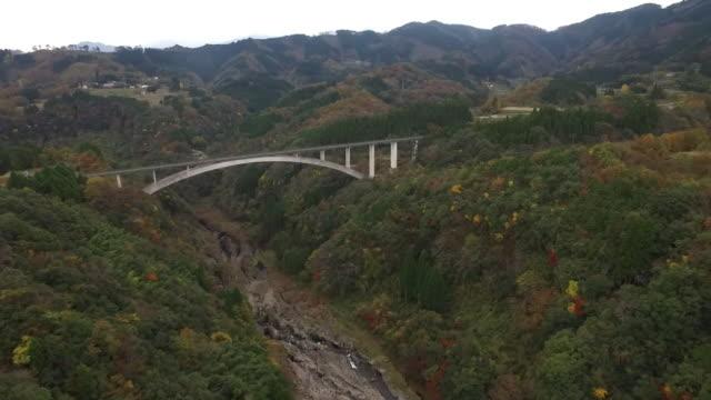AERIAL, Kunimi-Ohashi Over Obashi Gorge, Miyazaki, Japan