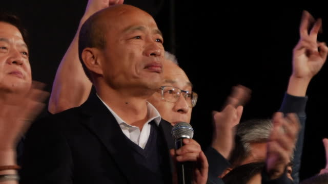 kuomintang candidate han kuoyu on the taiwan presidential election campaign trail - taiwanese flag stock videos & royalty-free footage