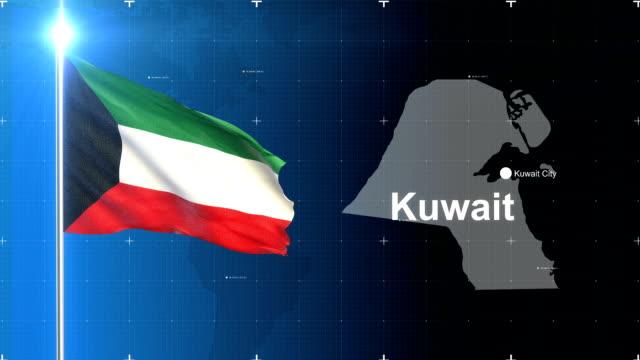 Kuwait 3D Fahne mit Karte + Green-screen