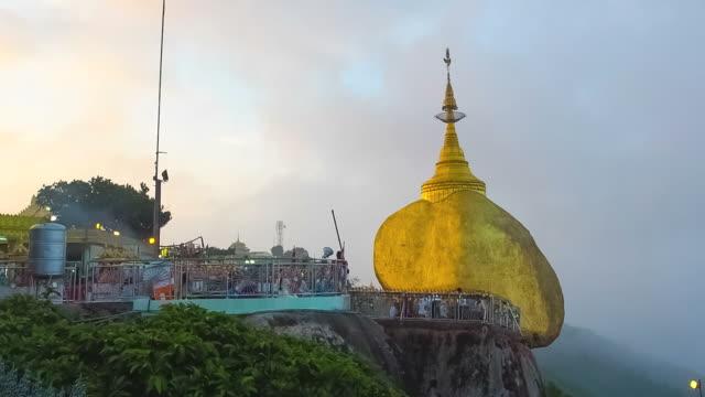 Kyaikhtiyo, Golden Rock, Kyaiktiyo pagoda at dusk, Myanmar