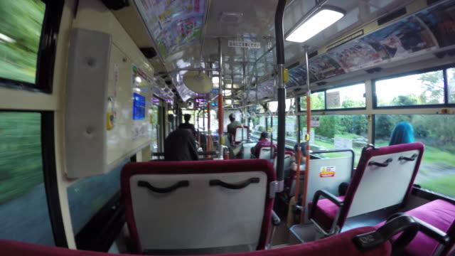 京都市内バス - バス停留所点の映像素材/bロール