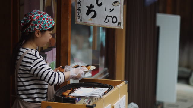 Kyoto Street Food Vendor